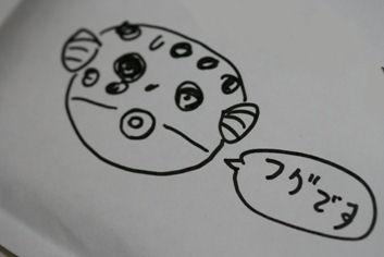 IMG_2918.JPG