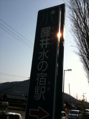 image-20120417191108.png